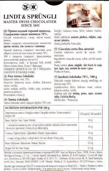 EXCELLENCE DARK 70% ČOKOLADA - deklaracija